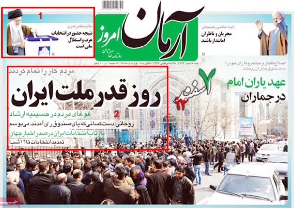 Arman Emrouz daily