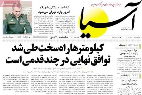 Asia newspaper 1- 19