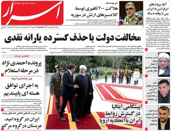 Asrar_daily