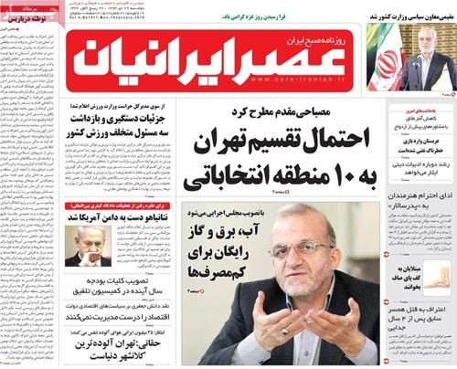 Asre iranian newspaper 1- 19
