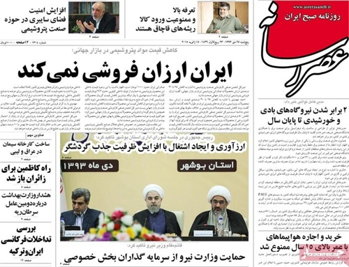 Asre resaneh newspaper 1- 15