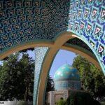 Attar's Mausoleum 06