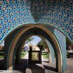 Attar's Mausoleum 173