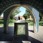 Attar's Mausoleum 37