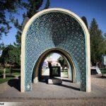 Attar's Mausoleum 56