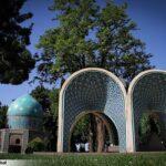 Attar's Mausoleum 61