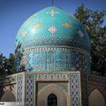 Attar's Mausoleum 63