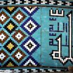 Attar's Mausoleum 88