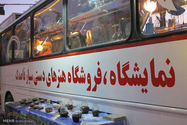 Bus - Handicrafts (5)