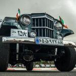 Classic Car _1865