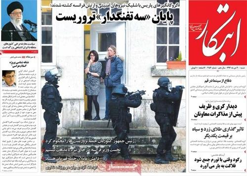 Ebtekar newspaper 1- 10