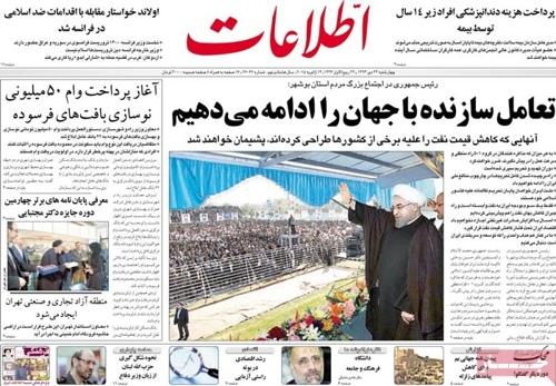 Ettelaat newspaper 1- 14