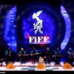 FIFF12