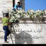 Ferdowsi Day (5)