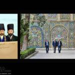 Golestan Palace19