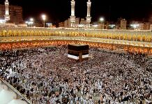 Iran Officially Declares Cancellation of This Year's Hajj Pilgrimage