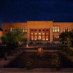 House of Imam Jomeh Shahidi