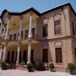 House of Sardar Mofakham