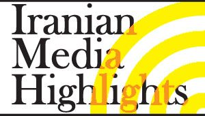 IFP-Media-higlights
