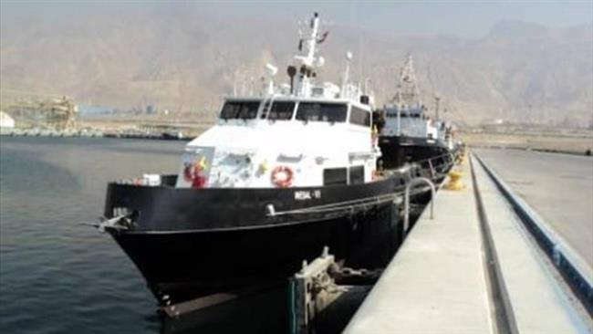 IRGC-Parmida