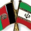 Iran-Afghanistan-Flags