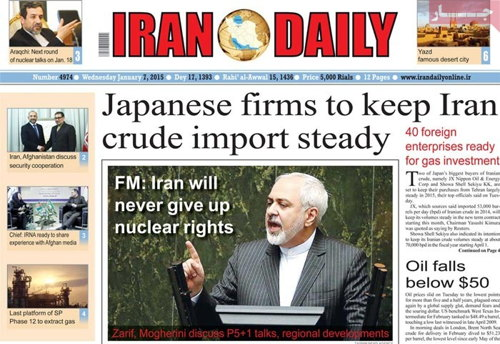 Iran daily Newspaper-1-7-2015