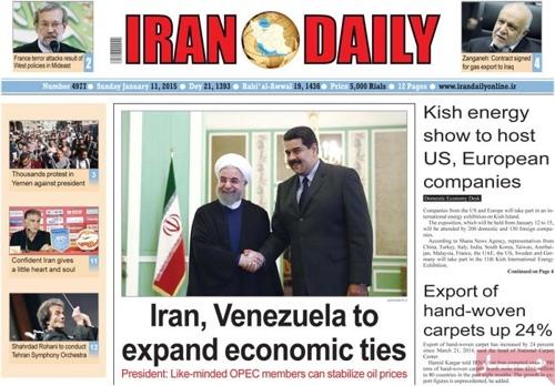 Iran daily newspaper 1- 11