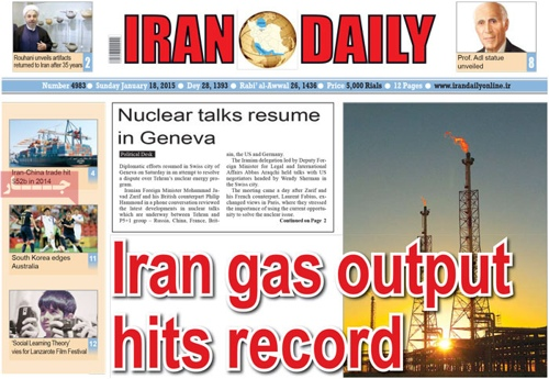 Iran daily newspaper 1- 18