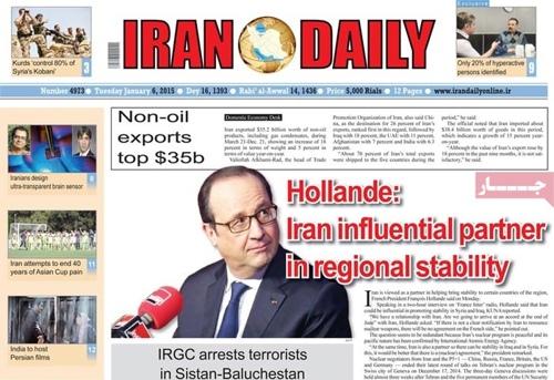Iran daily newspaper 1- 6