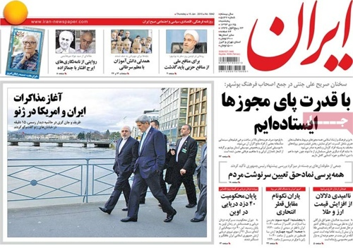 Iran newspaper 1- 15