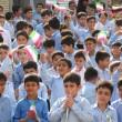 Iranian Students