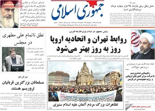 Jomhirie eslami newspaper 1- 12