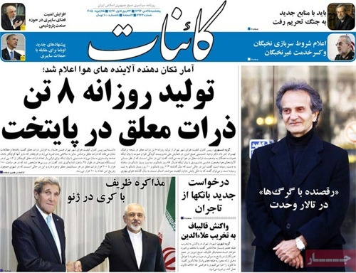 Kaenaat newspaper 1- 15