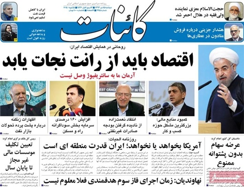 Kaenaat newspaper 1- 5