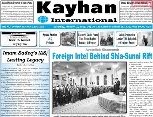 Kayhan international newspaper 1- 10