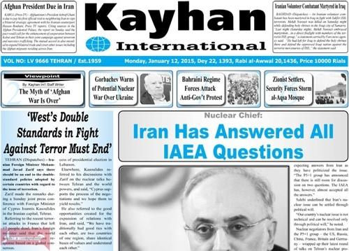 Kayhan international newspaper 1- 12