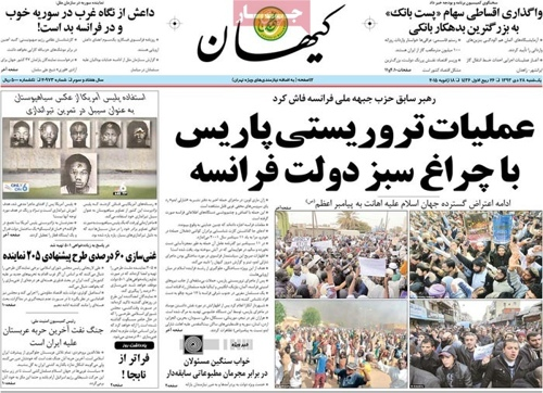 Kayhan newspaper 1- 18