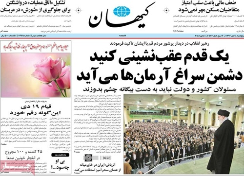 Kayhan newspaper 1- 8