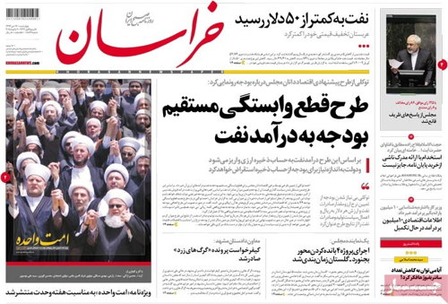 Khorasan daily-1-7-2015