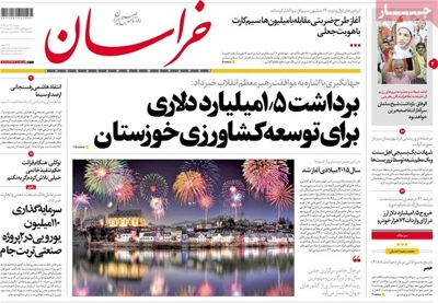 Khorasan newspaper 1- 3