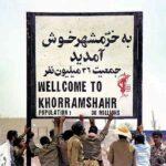 Khorramshahr Liberation(7)