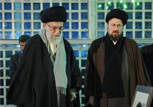 Leader-Imam Khomeini