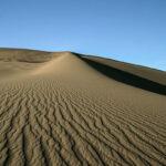 Loot Desert_070438