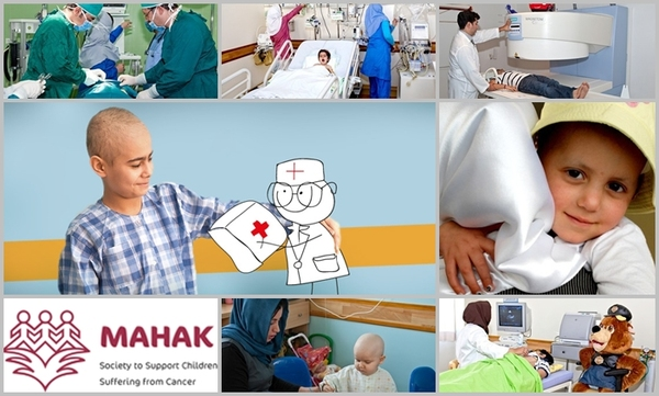 Mahak-11
