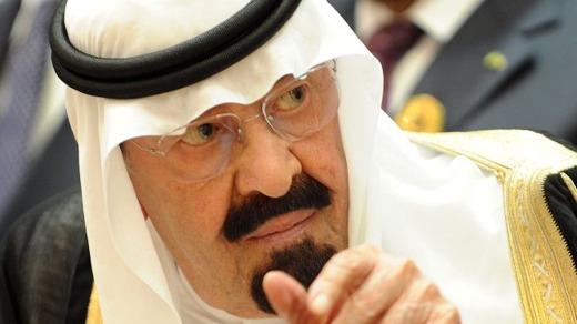 Malik Abdullah King