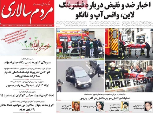 Mardom salari newspaper 1- 8
