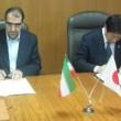 Minister of Health Dr. Hassan Hashemi and Japan's Minister of Health Yasuhisa Shiozaki