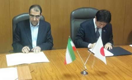 Minister of Health Dr. Hassan Hashemi and Japan's Minister of Health Yasuhisa Shiozaki