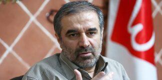 Mohammad Kazem Anbarlouei