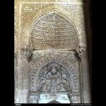 Nain Jame Mosque_3737